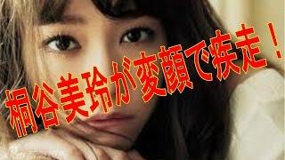 桐谷美玲が変顔で疾走!「ヒロイン失格」特報公開 [映画.com ニュース...