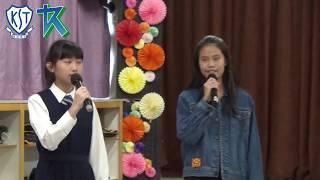 Publication Date: 2019-01-08 | Video Title: 九龍塘學校(中學部)開放日 1819