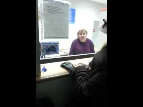 Качество работы отделения почтовой связи Москва 109457