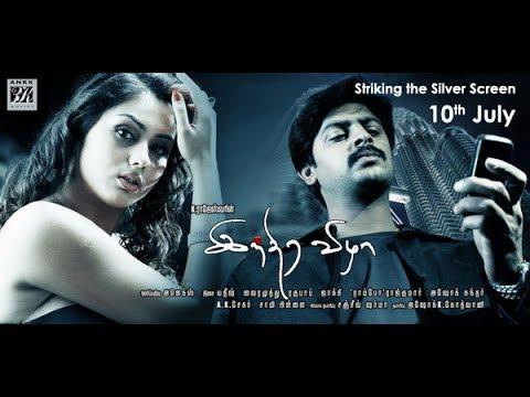 Indira Vizha Tamil Full Movie | Srikanth | Namitha |  Viviek | Star Movies