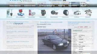 Авто магазин онлайн(, 2010-02-11T06:56:23.000Z)