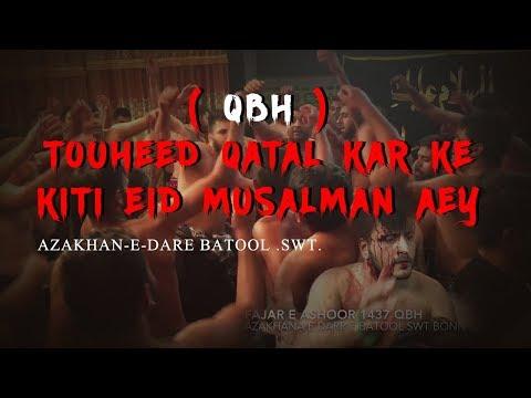 Touheed Qatal Kar Ke Kiti Eid Musalman Aey   New Noha QBH   Khoon ka Pursa