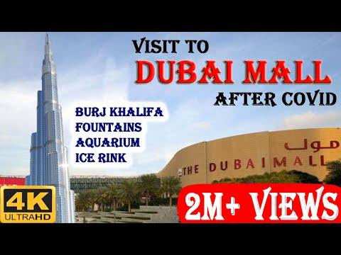 Dubai Mall Visit (Aug 2020) UAE Tourism