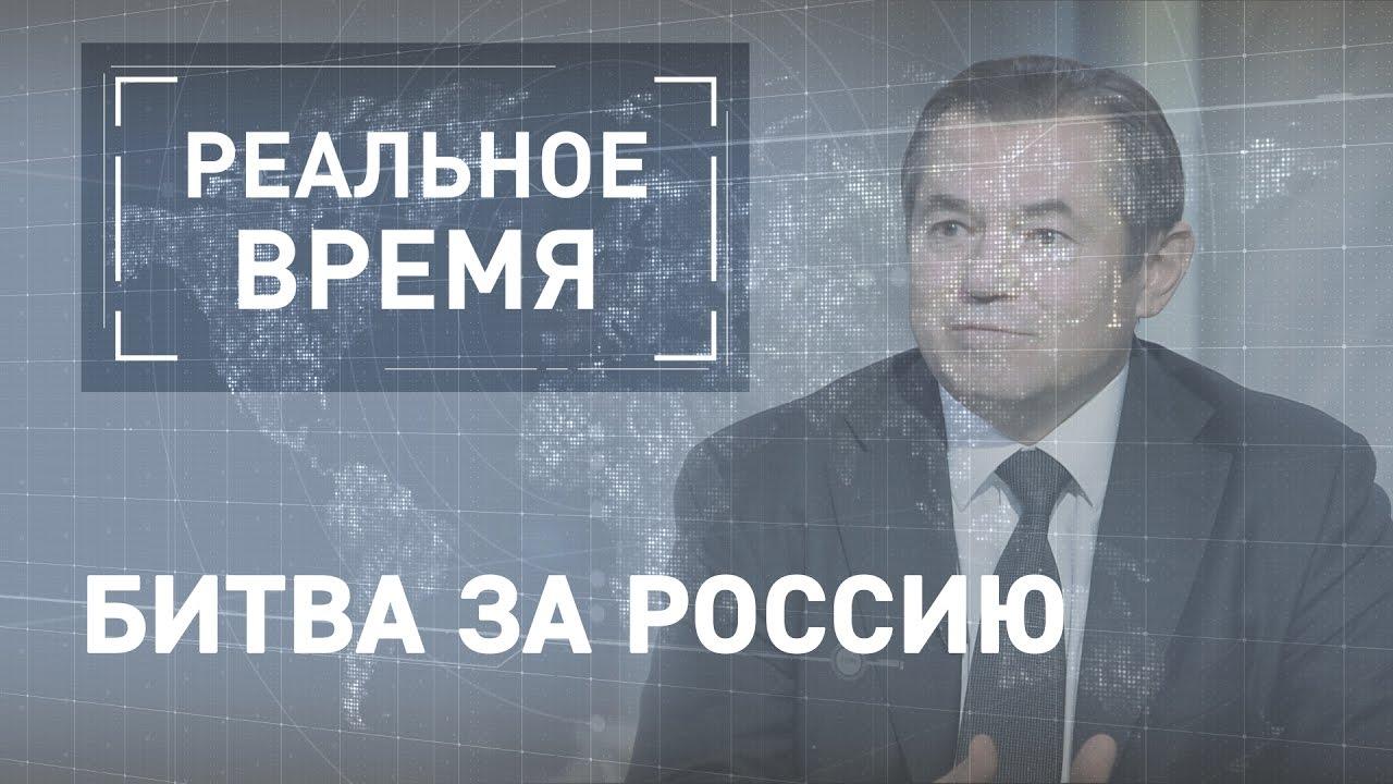 Сергей глазьев украинская катастрофа книга скачать
