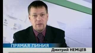 Юрист Екатеринбурга.  Тел. 8(922)143-11-60(, 2010-12-31T08:19:29.000Z)