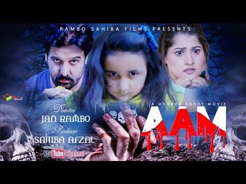 "Download Mystery  Film Aam   Short Horror Film   2021   Sahiba Rambo   ALONE"" HORROR   Pakistani Actor"