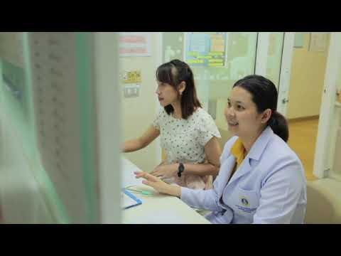 คลินิกกายภาพบำบัดและเวชศาสตร์ฟื้นฟู โรงพยาบาลเวชศาสตร์เขตร้อน