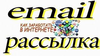 Как зарабатывать 500000 рублей в месяц