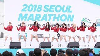 180318 모모랜드(MOMOLAND) 뿜뿜 + 꼼짝마 + 어마어마해 + 짠쿵쾅 [서울국제마라톤대회] 4K 직캠 by 비몽