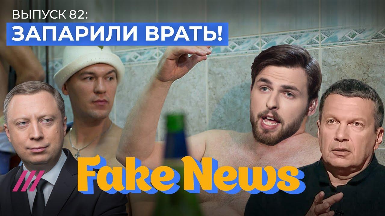Главная ложь о Хабаровске. Соловьев закрыл рот. Помойка «Честный детектив». Киселева заменили!
