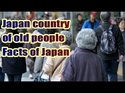 japan-country-of-old-people-??-kya-क्या-जापान-बूढ़ों-का-देश-है-??-presented-by-wow-fun