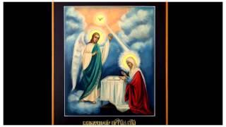 Церковное пение видео(Церковное пение видео., 2015-05-21T14:58:32.000Z)