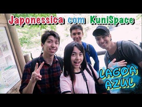 PONTE DOS SONHOS NA LAGOA AZUL feat. KUNISPACE