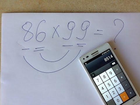 Как быстро перемножить двузначные числа