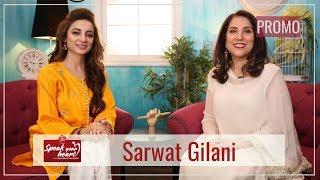 Sarwat Gilani Like Never Before | Speak Your Heart With Samina Peerzada | Promo