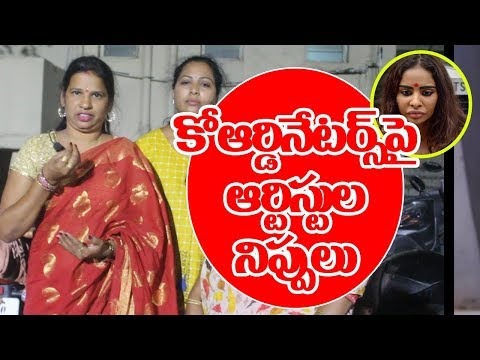 Film Artists Fires on Cine Coordinators   Sri Reddy Casting Couch Tollywood