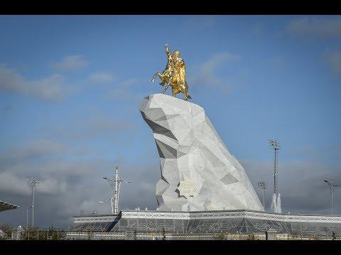 Туркменистан: информация о
