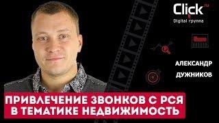 778 860 рублей из Яндекс.Директ!