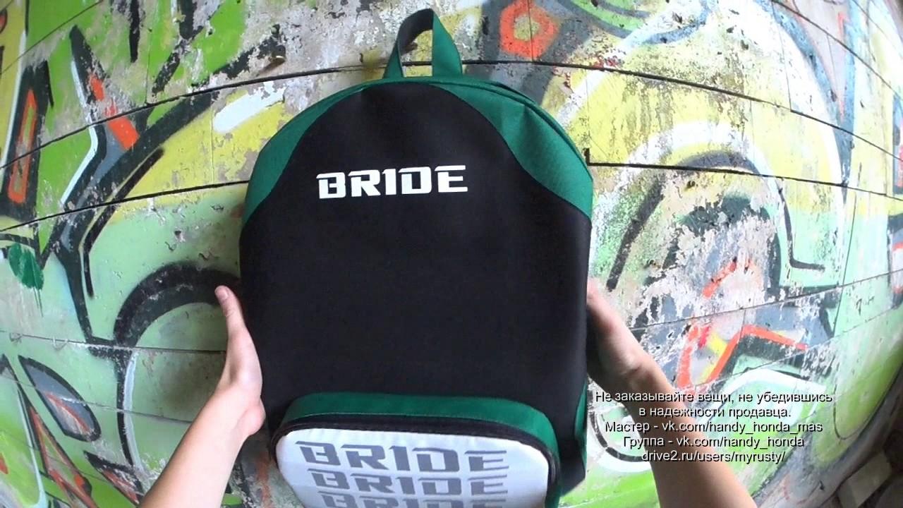 Каталог onliner. By это удобный способ купить рюкзак. Характеристики, фото, отзывы, сравнение ценовых предложений в минске.