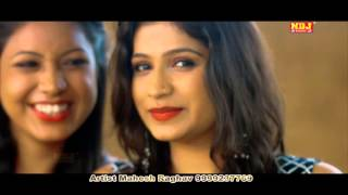 Desi Look || Latest Haryanvi Song 2015 || Mahesh Raghav, Anjali Bhenwal || NDJ Music