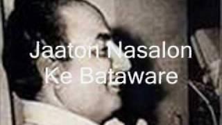 Ishwar Allah Tere Naam-Karaoke & Lyrics