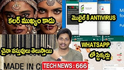 TechNews in telugu 666:china cyber attack on india,whatsapp stickers,find all china products ,shadi