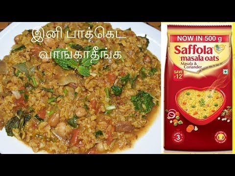 oats-recipe-in-tamil|masala-oats-homemade-recipe-in-tamil|oats-recipe-for-breakfast|breakfast-recipe