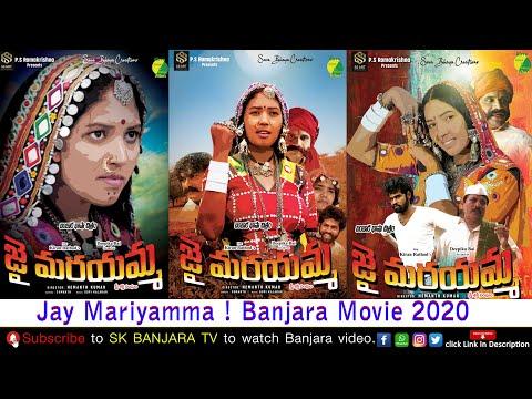 JAY MARIYAMMA MOVIE ! OFFCIAL TRAILER 2020 ! SK BANJARA TV