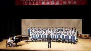 2012.5.22榮富兒童合唱團-隱形的翅膀