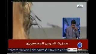 فيديو جندي  قناص يطلق النار على المتظاهرين السلميين  المصريين بامر من السيسي قائد الانقلاب
