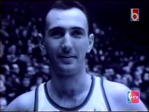Vintage NBA: BOB COUSY