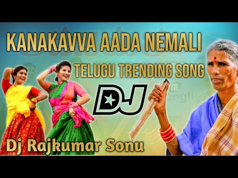 kanakavva-aada-nemali-telugu-trending-song-remix-by-mix-master-dj-rajkumar-sonu