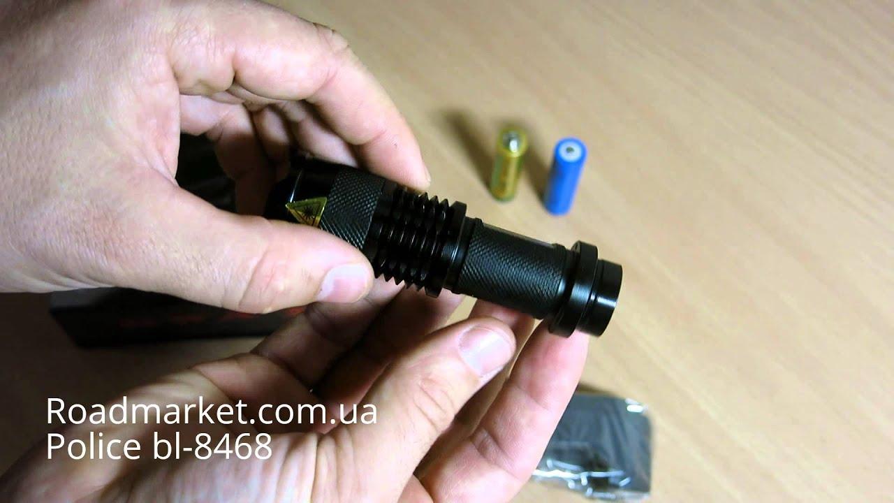 Тактический фонарик Bailong Police BL 8464 - YouTube