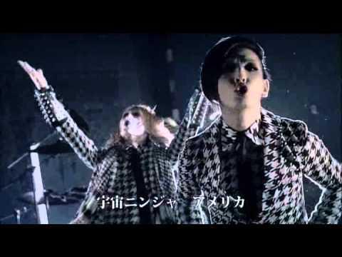 Jin-Machine「宇宙忍者アメリカ」 MV full ver. - YouTube