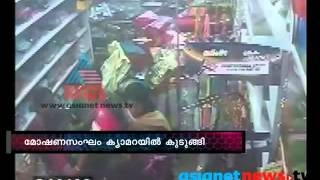 Thief caught cctv camera: FIR 26th July  2013 Part 3എഫ് ഐ ആര്‍