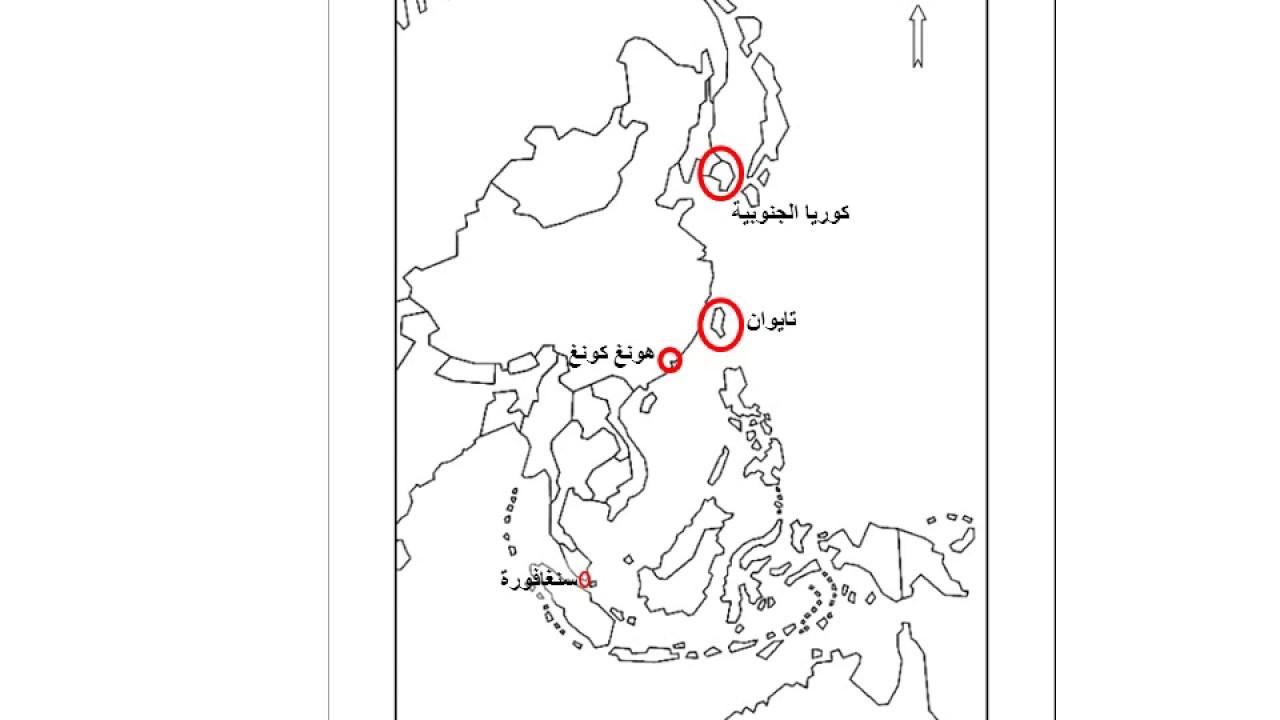 خريطة شرق و جنوب شرق آسيا تبين تنينات آسيا Youtube