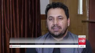LEMAR NEWS 21 April 2019 / ۱۳۹۸ د لمر خبرونه د غویی ۰۱ نیته
