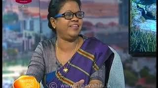 Ayubowan Suba Dawasak 2020-03-05 | Rupavahini Thumbnail