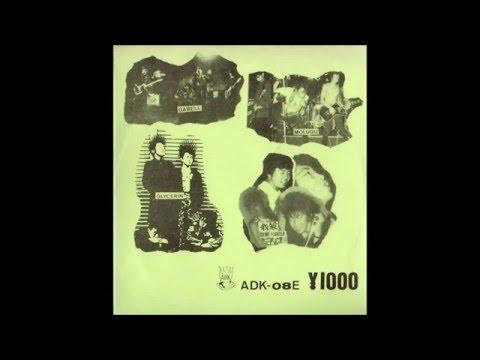 V.A. - ADK Omnibus Vol. 2 - Neo Punk Disordery ( Vinyl 7'' - 1984 - full)
