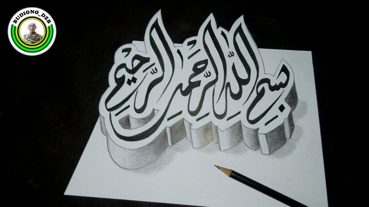 Cara Menulis Bismillah 3d Khot Diwani Belajar Kaligrafi Arab