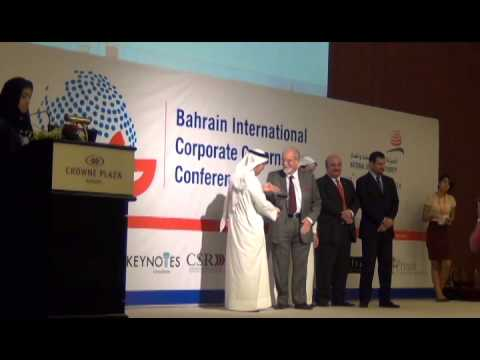 Bahrain International Corporate Governance Conference, 2014 Video Flashes