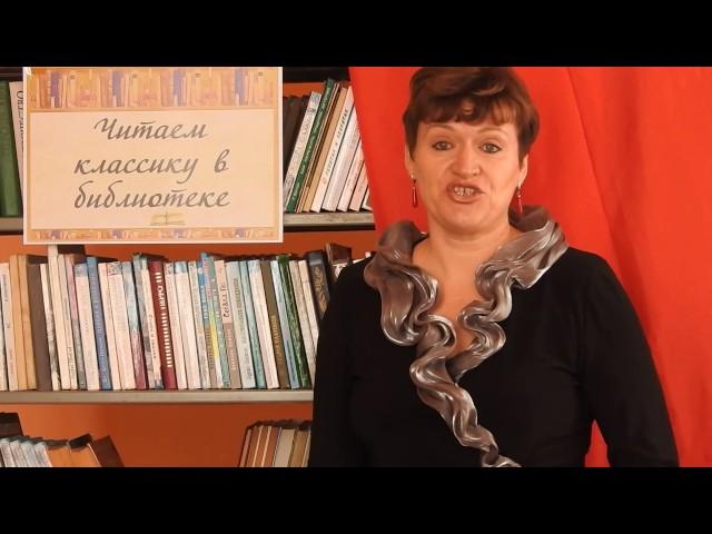 Изображение предпросмотра прочтения – ЛарисаКолчанова читает произведение «Родина» К.М.Симонова
