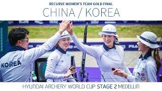 China v Korea – Recurve Women's Team Gold Final | Medellin 2016