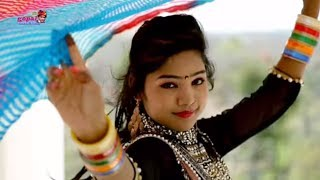 "Rakhi Rangili Exclusive DJ Song 2018 - स र र र...उड़े ""लहरियो सतरंगी  ""- Rajasthani DJ Song#HD Video"