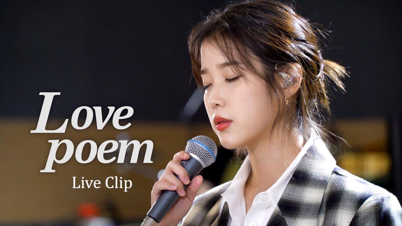 Arti Terjemahan Lirik Lagu IU - Love Poem