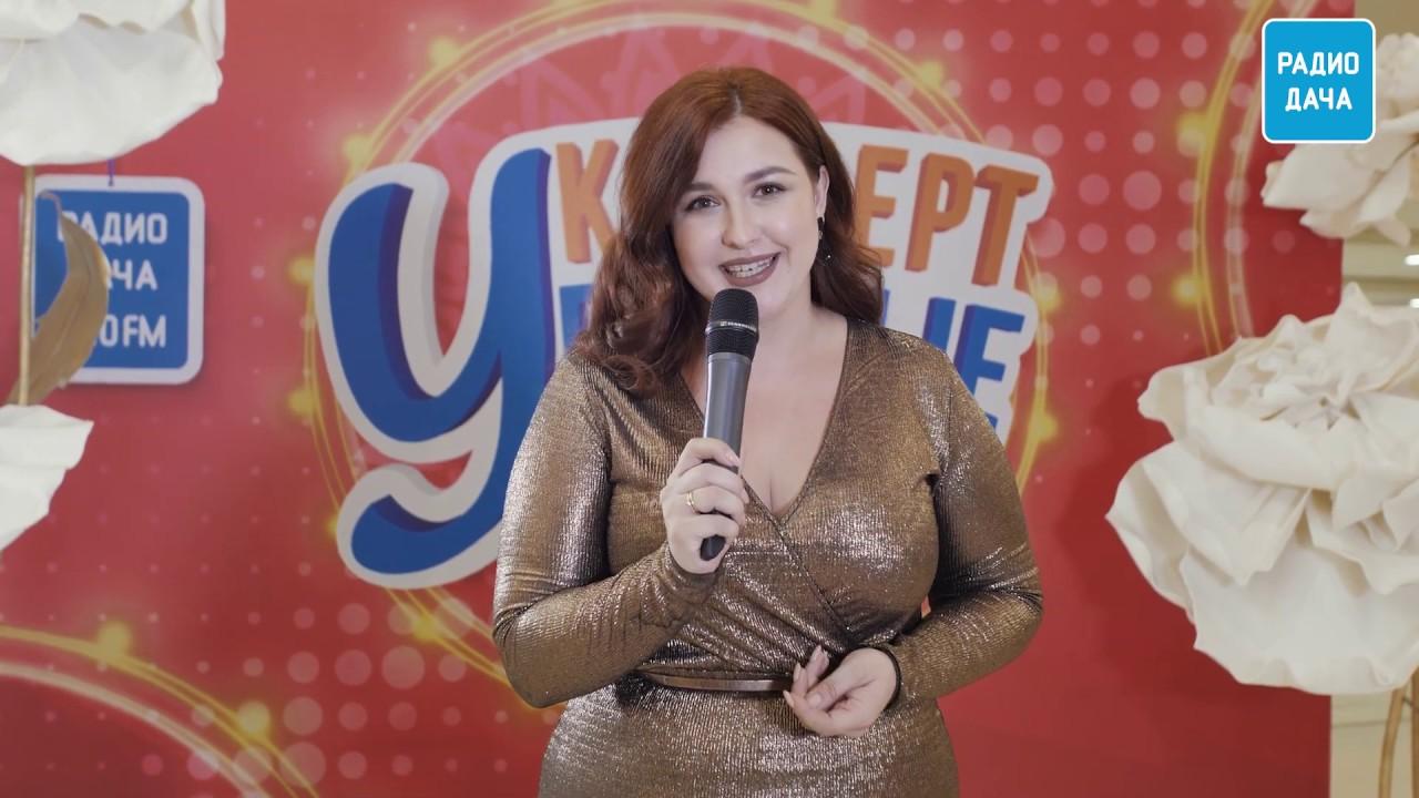 «Удачные песни» в Санкт-Петербурге I Радио Дача