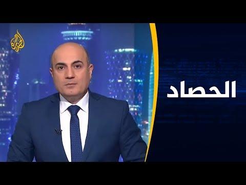 الحصاد-خفض إنتاج النفط.. هل ستلتزم الرياض رغم مطالب ترامب؟  - نشر قبل 23 ساعة