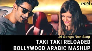TAKI TAKI Sing Off I Bollywood vs Arabic Mashup I ROOH Band I Anupam ft. Lama I Best Asian Band