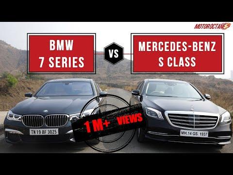 2018 Mercedes Benz S-Class Vs 2018 BMW 7 Series   Motor Octane