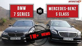 2018 Mercedes Benz S-Class Vs 2018 BMW 7 Series | Motor Octane
